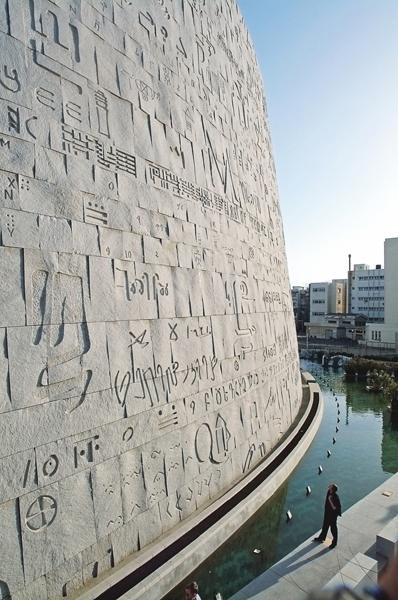 1989年,斯诺赫塔建筑事务所在埃及亚历山大图书馆竞标中击败650多家来自全球的建筑设计小组,拿下了埃及近几十年来最重要的建筑项目