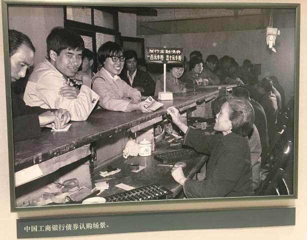 第一财经记者摄于中国证券博物馆