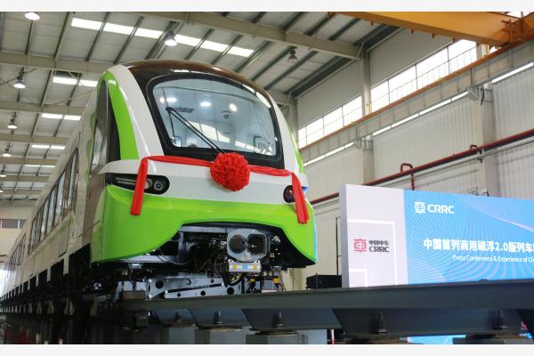 去年6月,中国首列2.0版商用磁浮列车在中车株洲电力机车有限公司磁浮系统厂房下线。本文配图除署名外均为新华社图