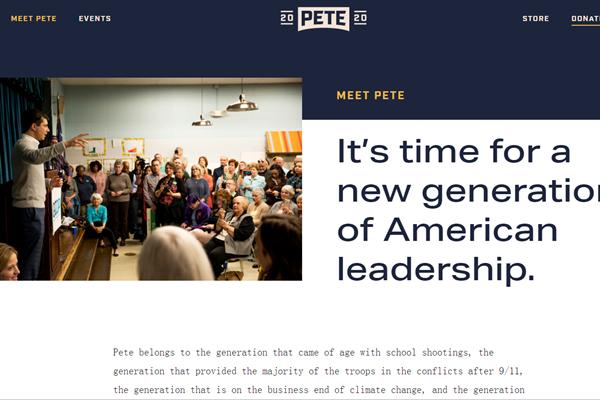 布蒂吉格的竞选官网截屏图。