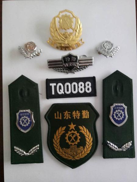 山东特勤的制服和徽章。