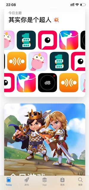 苹果应用商店界面,这也是唯一的应用购买渠道。