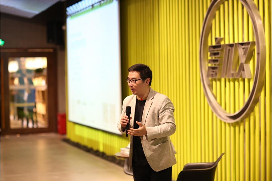 第一财经总经理陈思劼在活动中表示,是否有商业活力也是判断新商业空间是否成功的标准之一。