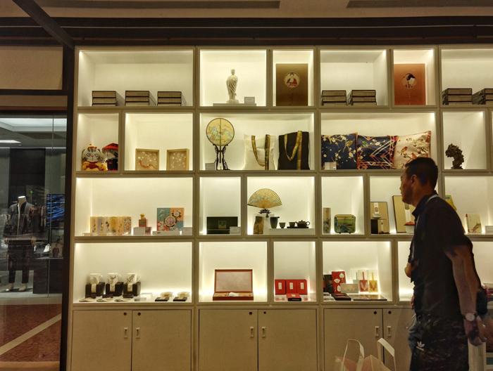 位于北京神武门外的故宫淘宝体验店。  东方IC图