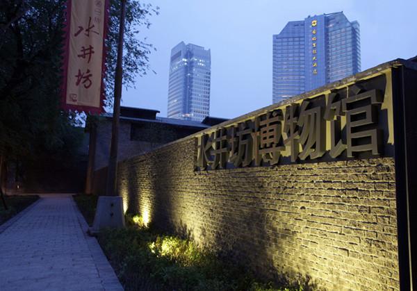 位于成都闹市的水井坊博物馆
