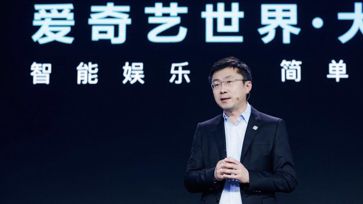 爱奇艺CEO龚宇,尚处亏损的视频网站想象空间在哪儿?