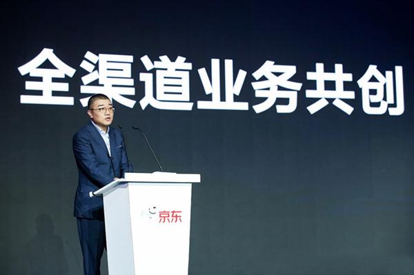 京东零售集团轮值CEO徐雷发表演讲