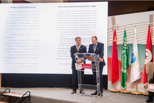 4月1日,第二届中阿北斗配相符论坛在突尼斯开幕。新华社图