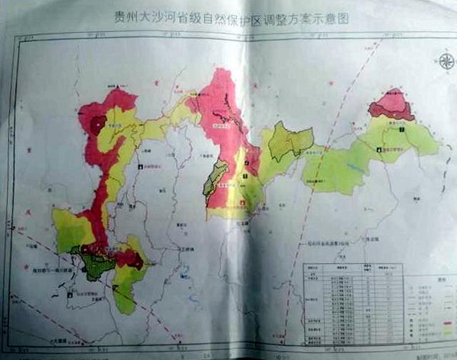 大沙河自然保护区总体规划调整前后对比(之前)。资料来源:中央环保督察组