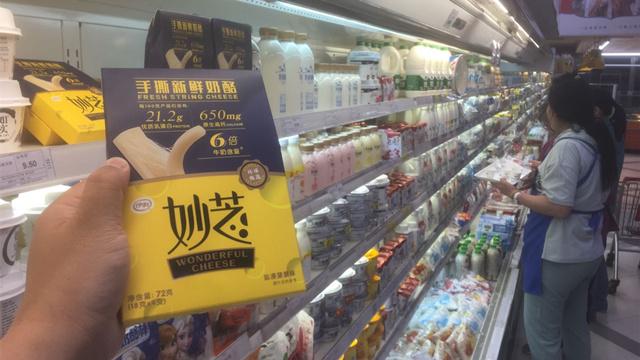 """国内奶酪市场需求不断增长,上市乳企谋划由""""喝""""转""""吃"""""""