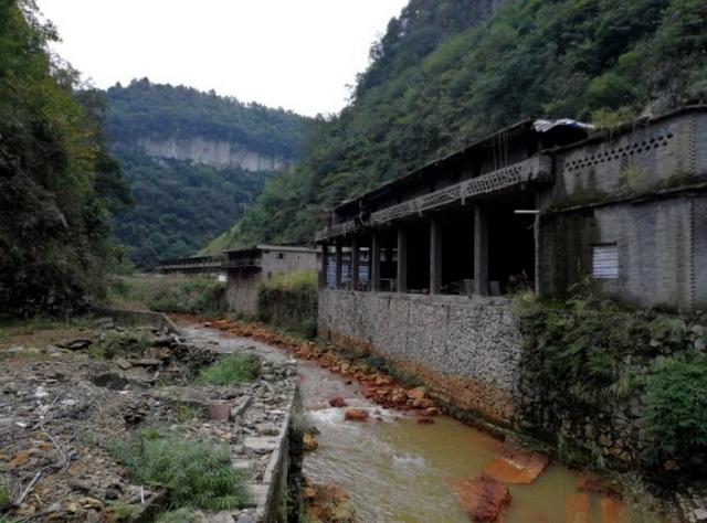 芭茅坪煤矿矿井水直排。资料来源:中央环保督察组