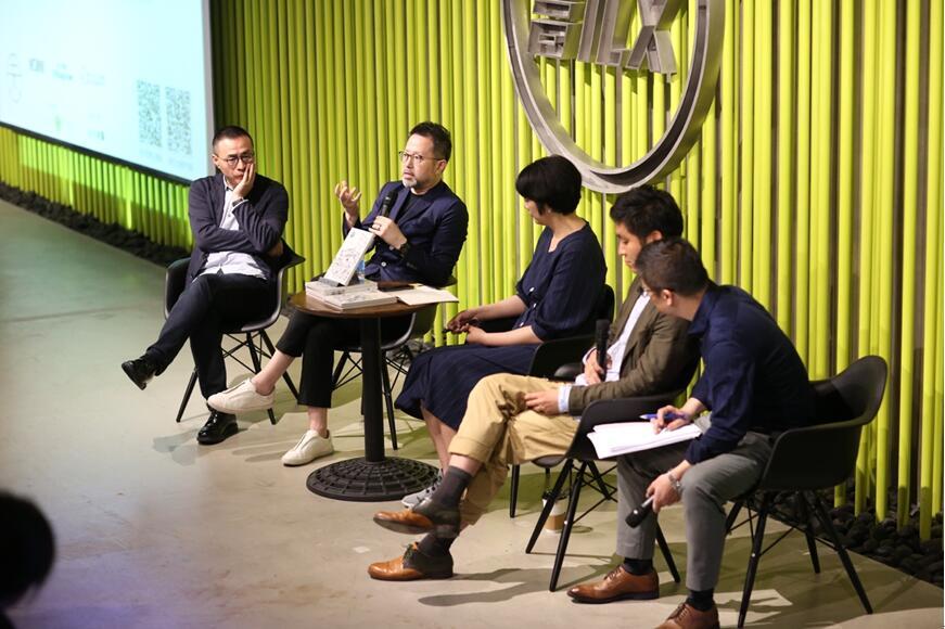 英国贝诺建筑设计上海区域总监庞嵚在圆桌讨论现场发言。