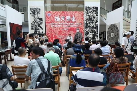 """6月29日,""""抽天开象——许德民抽象诗研讨会""""在复旦大学举办。  图/复旦大学"""