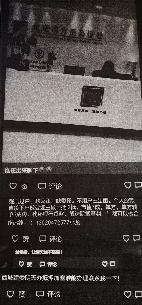 龙学武朋友圈发布的部分消息