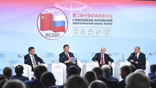 中国国家主席习近平和俄罗斯总统普京共同出席中俄能源商务论坛