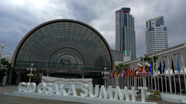 大阪G20峰会现场  拍摄:冯迪凡