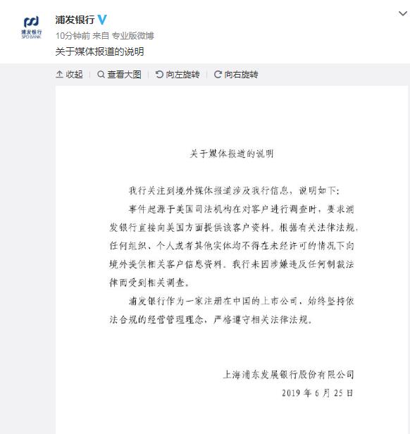 《中国银行保险报》创刊后首次评选 2019年中国银行业、保险业、信托业十大新闻出炉