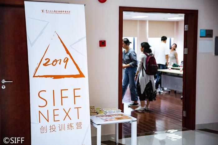 """随着今年""""合拍片项目""""的新增设立,上海国际电影节·电影项目创投形成5个单元(创投训练营、青年电影计划、电影项目创投、制作中项目、合拍片项目)的布局,针对产业各个环节提供对接和支持。  图/上海国际电影节"""