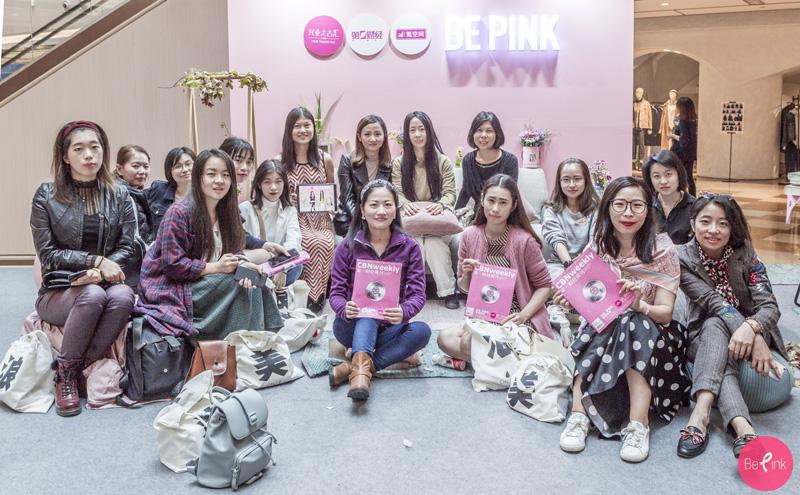 2019年的Be Pink项目提前至3月启动,在各地陆续举办多场沙龙,一同从精神的角度探讨女性的多维场景。  摄影记者/胡军