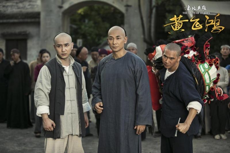 网大《黄飞鸿之南北铁汉》在戛纳国际电影节上远销海外数。十个国家和地区
