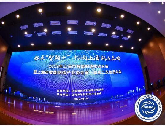 """拓展""""智能+""""推动协同发展 上海智能制造三年行动计划发布"""