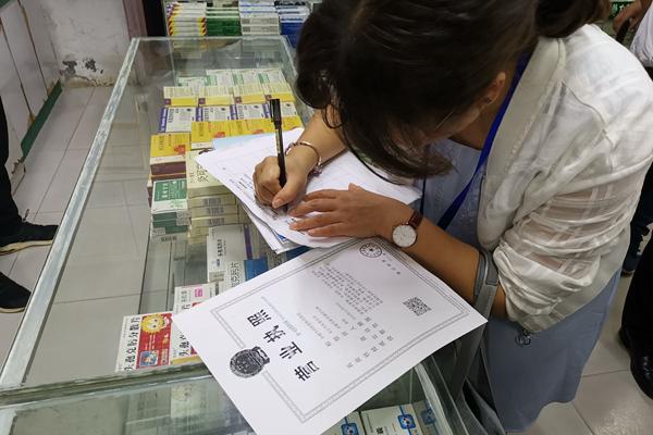 普查抽查人员现场核对企业工商营业执照信息