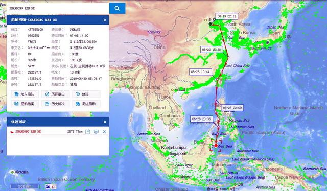 """6月19日至30日凌晨5时,25万吨级远洋船""""山东人和""""轮航行轨迹。资料来源:中国港口-搜船网"""
