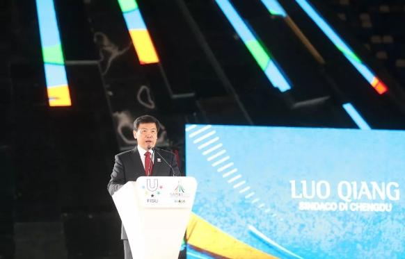 成都市委副书记、市长、第31届世界大运会成都筹备做事委员会主任罗强致辞