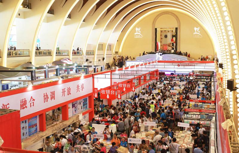 2018年上海书展现场  摄影记者/高育文