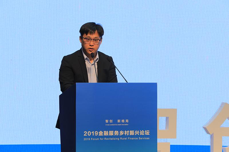 图注:上海数据交易中心数据分析总监徐志伟发表主旨演讲