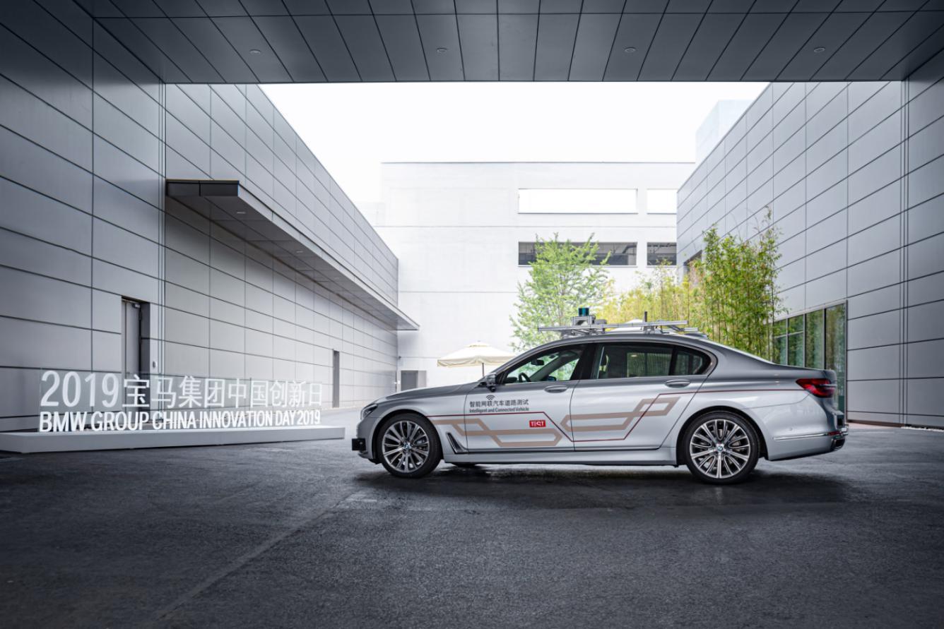宝马集团自动驾驶测试车