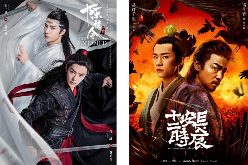 6月27日起,《陳情令》和《長安十二時辰》兩部重量級網劇播映指數持續攀升,位列近一個月上線網劇的冠亞軍