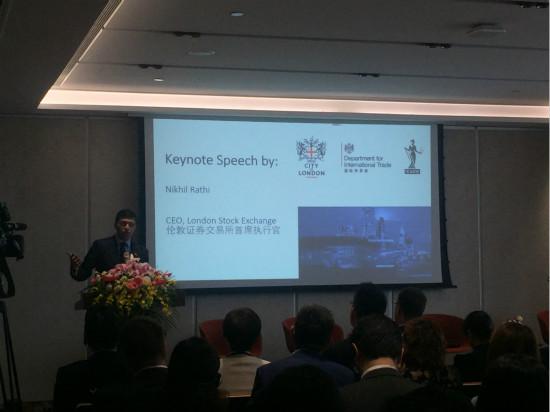 伦交所CEO亚迪:人民币已是国际化货币,沪伦通首单GDR受全球投资者瞩目