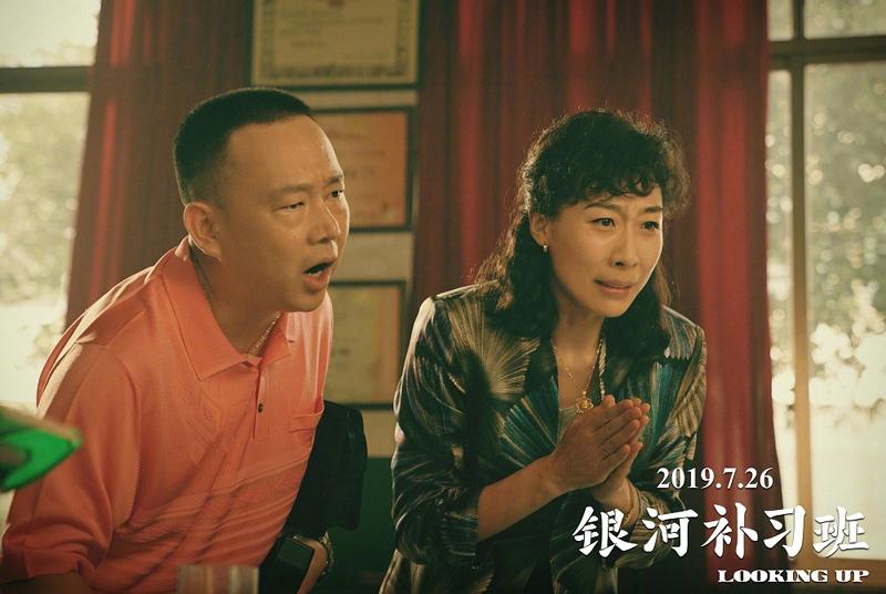 邓超、俞白眉与父母相处的片段,成为影片最主要的灵感来源。