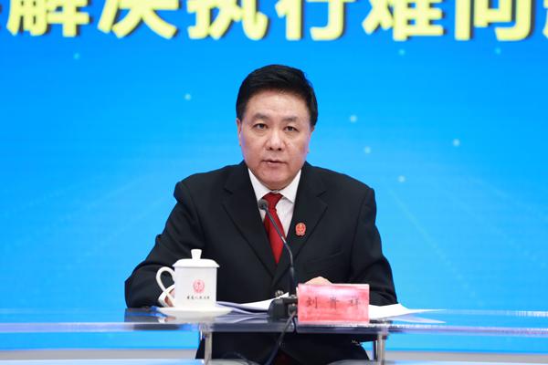 最高人民法院审判委员会专职委员、二级大法官 刘贵祥