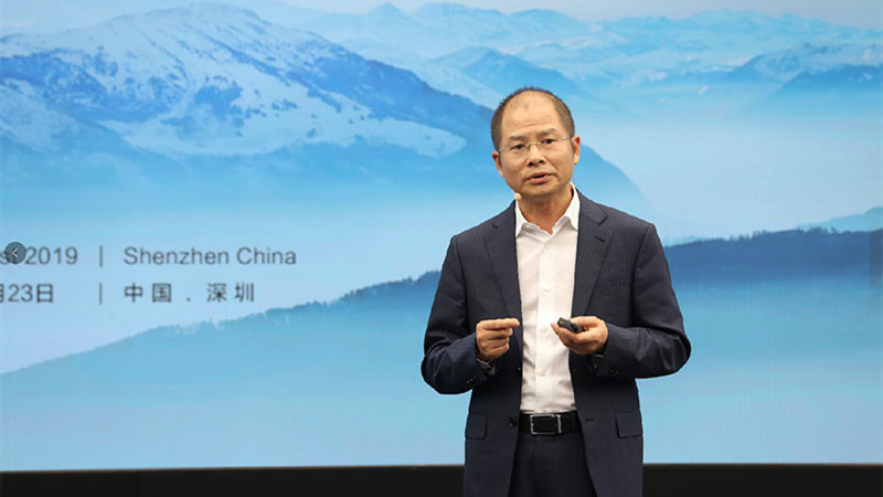 """8月23日,华为公司轮值董事长徐直军出席AI处理器""""昇腾910""""及全场景AI计算框架MindSpore发布会。"""