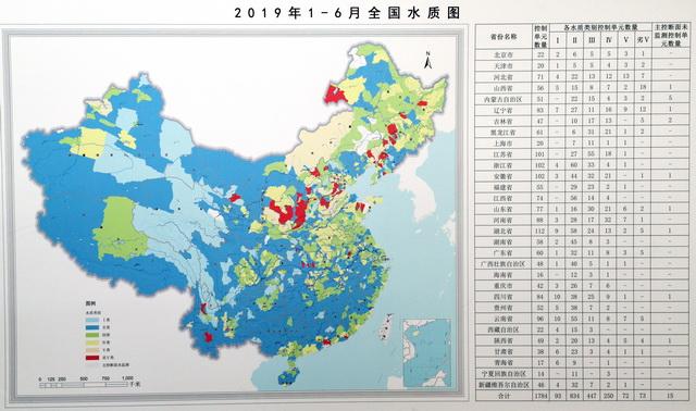 2019年1-6月全国水质图。资料来源:生态环境部