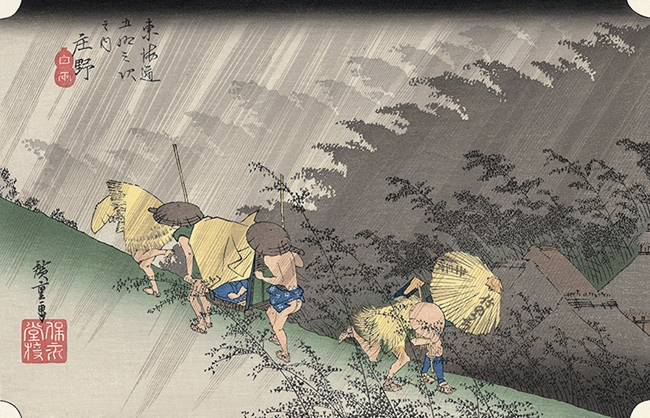 《东海道五十三次·庄野 白雨》,歌川广重的杰作之一,生动描绘来往于坡道的人们在突然下起的暴雨中的神态。