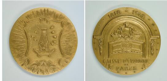 巴黎储蓄银行成立150周年(1818-1968)纪念铜章