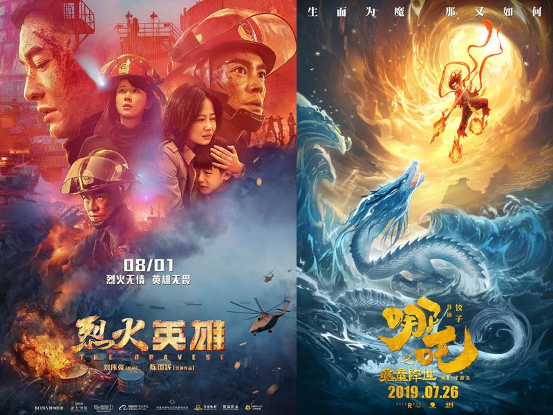 今年暑期档,《哪吒》可给光线传媒带来超过10亿元票房分成,另一部《烈火英雄》票房达15亿元,按照分成,出品方目前收益在3亿元以上。