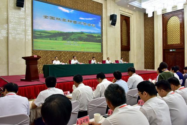 23日上午,正在新疆昌吉召开的全国林草种苗工作会议现场。摄影/章轲