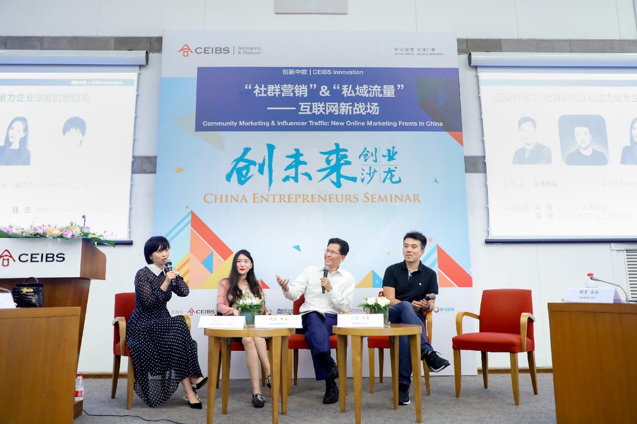 圆桌嘉宾(从左至右):吴静、钱庄、朱天教授、闵捷