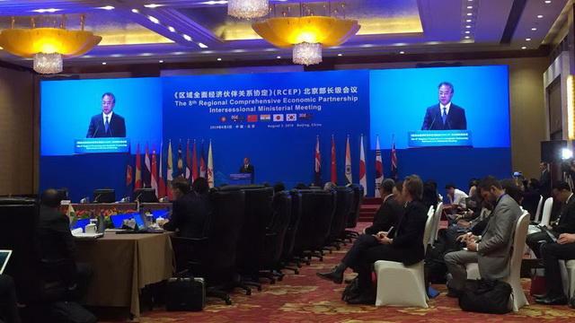 胡春華出席RCEP部長級會議開幕式并發表主旨演講