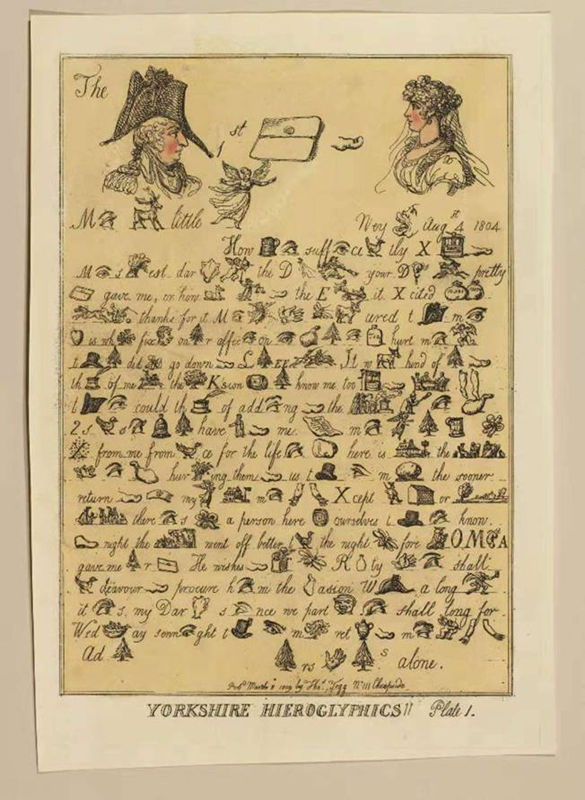 17世纪英国艺术家托马斯·罗兰森的情书