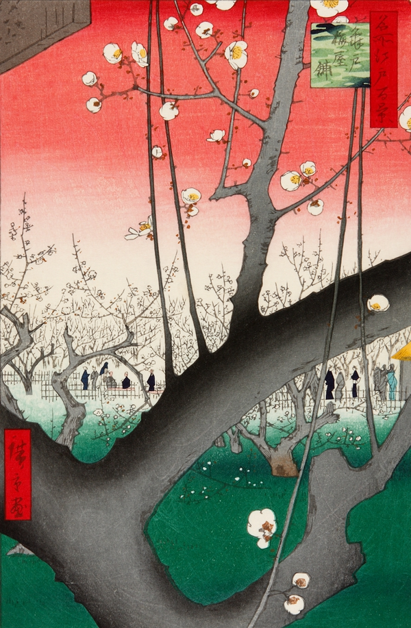 歌川广重知名作品《龟户梅屋铺》,曾被印象派行家梵高临摹。