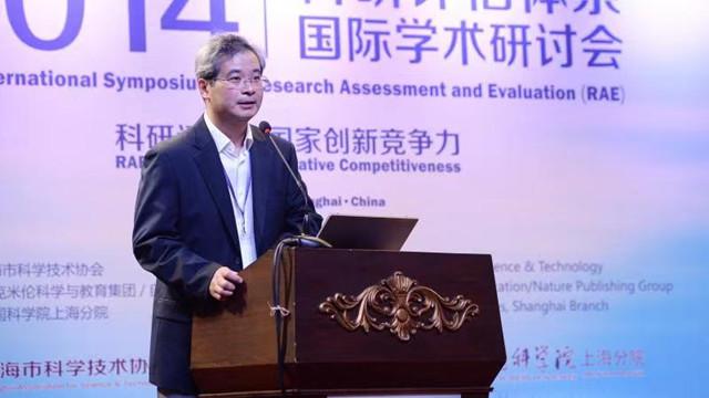 张旭院士:上海应成为AI基础核心技术的研发地