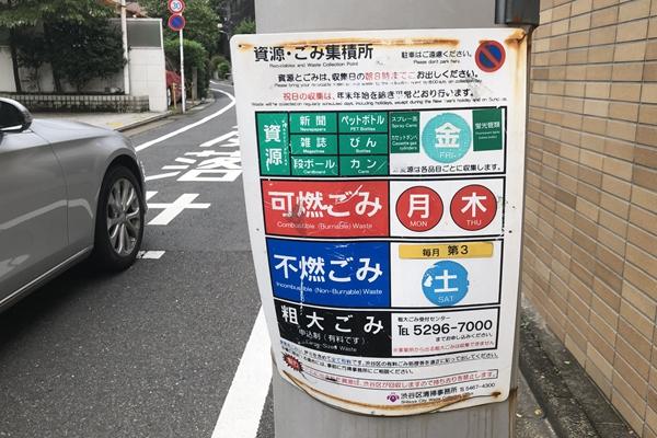 日本是世界上垃圾分类要求最严格的国家之一。这对回收利用行业也是很有利的发展支撑。