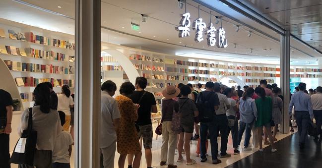 朵云书店外面的排队人群。