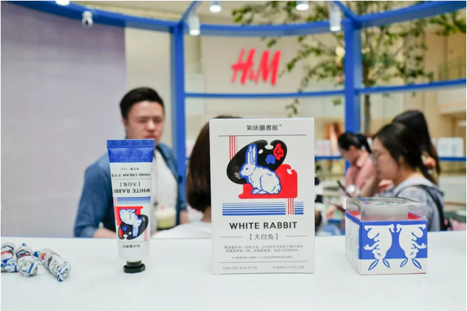 大白兔X气味图书馆联名系列。