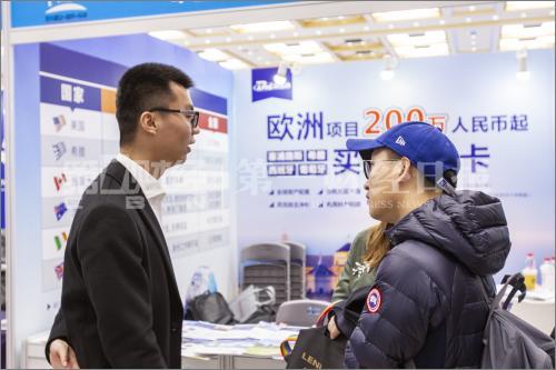2019年3月22日,上海海外置業移民投資展。攝影/呂亮